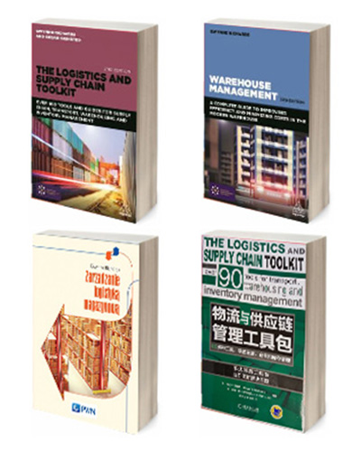 Production of books and papers on logistics and supply chain